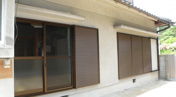 サッシ窓、雨戸取替え交換工事