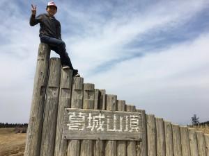 葛城山登山