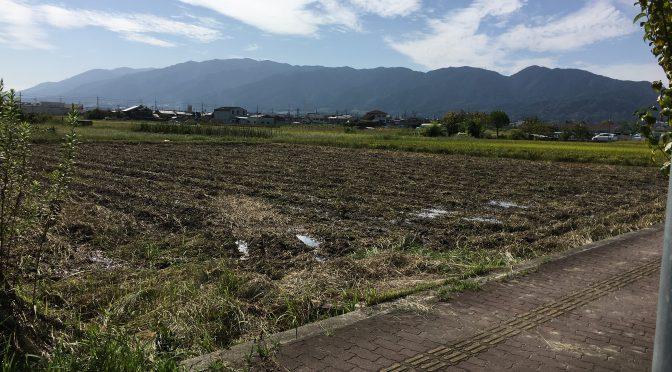 大和高田市市場にて農地の不動産取引