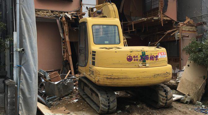 葛城市北花内の一戸建て解体工事