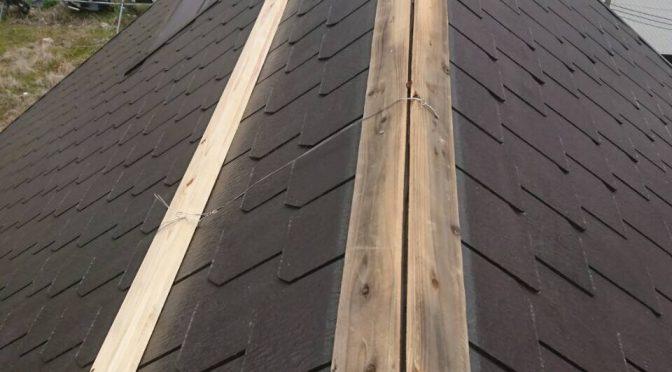 橿原市にて保険事故の屋根修理