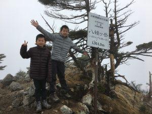 奈良 八経ヶ岳登山