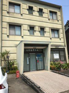 桜井市粟殿診療所兼住宅物件