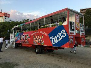大阪水陸両用バス