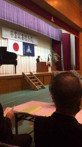 中学校卒業式
