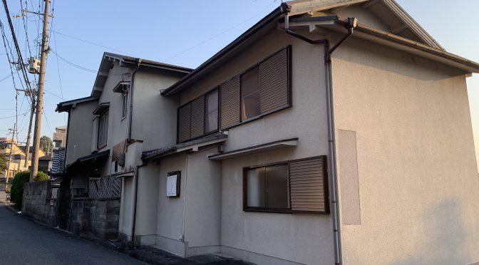奈良市二名2丁目にて一戸建て物件のご成約