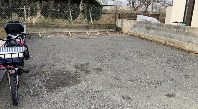 橿原市地黄町建物解体