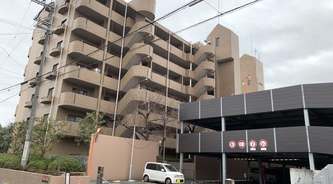 大和高田市昭和町のマンションが売却中