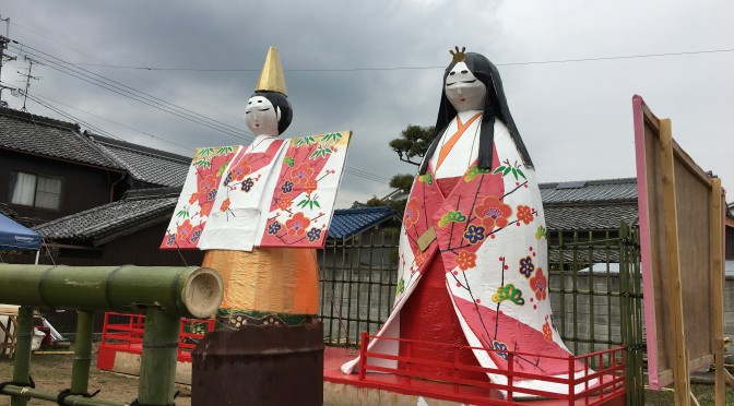 高取町雛人形