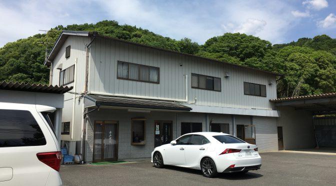 桜井市金屋倉庫付事務所賃貸物件