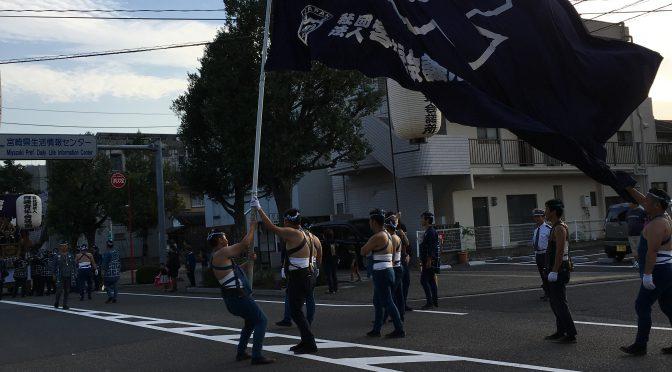 宮崎神武祭