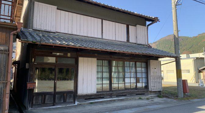 奈良県宇陀郡曽爾村長野にて一戸建て物件のご成約