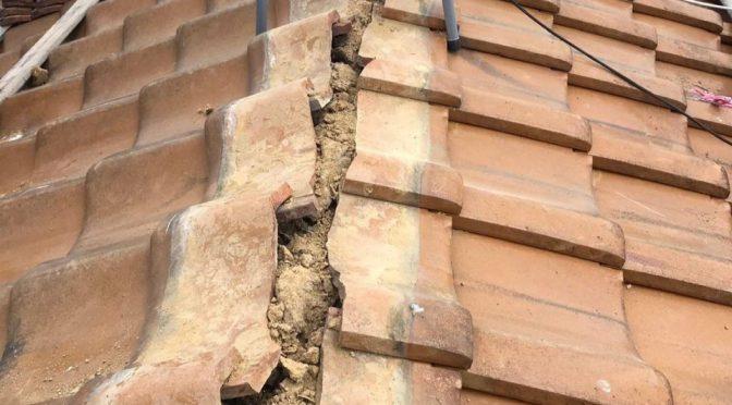 橿原市中町一戸建て雨漏り補修工事