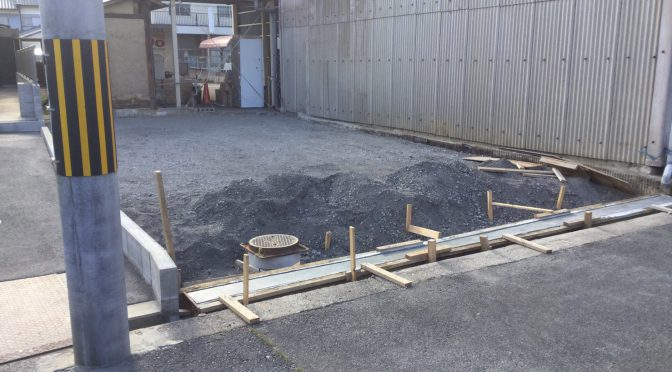 奈良県磯城郡田原本町にて一戸建て解体工事