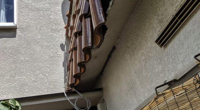 奈良県橿原市葛本町の住宅屋根補修工事