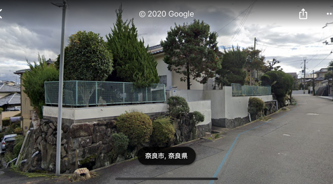 奈良市百楽園2丁目にて不動産取引
