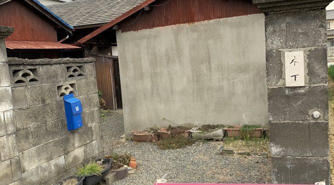 奈良県葛城市笛堂にて古家付土地物件が販売中です。