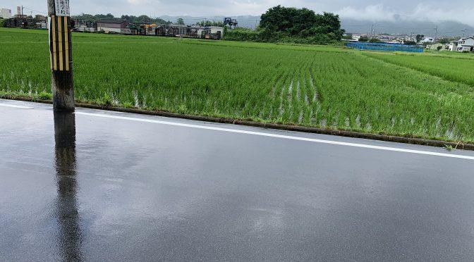 奈良県大和郡山市満願寺町にて2000坪超の土地物件