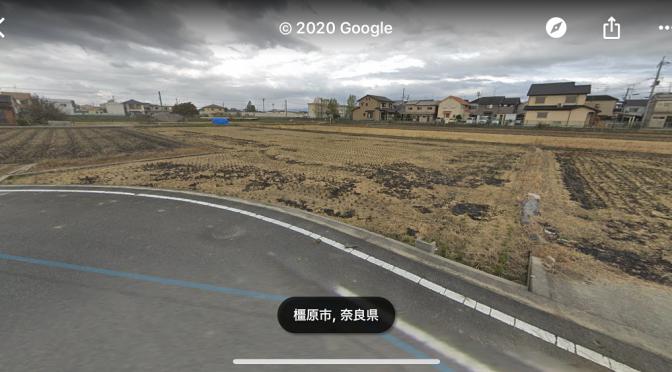奈良県橿原市五井町農地