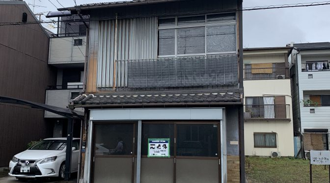 大阪市旭区新森にて建物解体工事