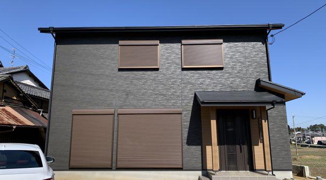 奈良県橿原市五条野町新築一戸建て工事