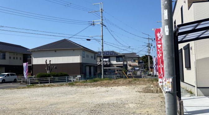 奈良県橿原市五井町にて土地物件